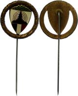 1489 Deutscher Reichskriegerbund Kyffhäuser (DRKB), Schießauszeichnung In Bronze, 1. Form., Katalog: Hns.9624h II-III - Army & War