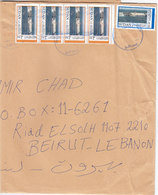 Sudan Com.cover Regsitr.franked  Merow Dam 4 Stamps- Verso Date- Red.Price- SKRILL PAY.ONLY- Folded In Middle - Sudan (1954-...)