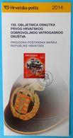 150. ANNIV. OF THE FIRST CROATIAN VOLUNTEER FIRE DEPARTMENT -  Croatian Post Stamp Prospectus * Firefighters Pompiers - Firemen