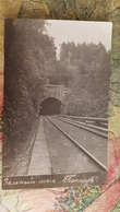 "Georgia. Batumi . BATUM. Green Cape ""Tunnel"" - Old Postcard   USSR - 1920s - Train - Georgia"