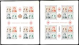 5825 1951, Blockausgabe Rotes Kreuz, Blockpaar Gezähnt/ungezähnt, Tadellos Postfrisch, Wie üblich Gering Bügig, Mi. 1.00 - Monaco