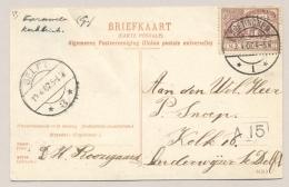 Nederland - 1907 - 1 Cent De Ruyter Met Plaatfout Op Ansicht Van Doetinchem Naar Delft - Ansicht Varsseveld - Periode 1891-1948 (Wilhelmina)