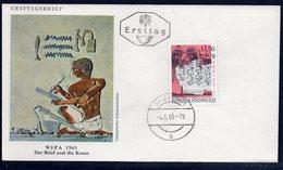 AUSTRIA FDC ERSTTAG 1965. WIPA 1965 DER BRIEF UND DIE KUNST (ALTÄGYPTISCHER) - FDC