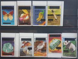 AU11DE22 - Congo Dr. 2000 SCARCE Set MNH New Surcgarge, Animals, Eagle, Panda, Butterfly .. - Democratic Republic Of Congo (1997 - ...)
