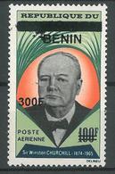 Details About  Benin 2008 MNH - Churchill Ovptd 300F - Cv 47$ - Benin - Dahomey (1960-...)