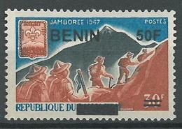 Benin 2009 MNH - Jamboree Scout 1969 Ovptd 50F - Cv 46$ - Benin - Dahomey (1960-...)