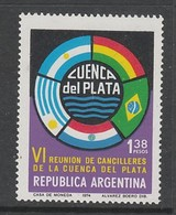 TIMBRE NEUF D'ARGENTINE - 17E REUNION DES MINISTRES DU BASSIN DE LA PLATA N° Y&T 981 - Unused Stamps