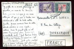 Jordanie - Oblitération De Jérusalem Sur Carte Postale En 1952 - Jordanie