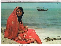 BAHREIN  MANAMA   HOTEL VENDOME MANAMA   CPM   BE AU479 - Bahrain