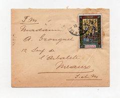 !!! PRIX FIXE : LETTRE EN FRANCHISE MILITAIRE DE 1916 AVEC VIGNETTE DELANDRE DE REGIMENT FRANCAIS - Postmark Collection (Covers)