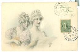 1919, France, F.M. Overprint On 15c Sower. Congres Le Paix Pmk. - France