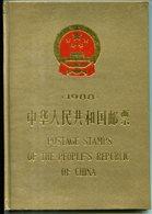 VR CHINA - Jahrbuch 1988 ** (ohne Dauermarken, Wie Verausgabt) -- Mnh Year Book (T.124-132, J.145-156) - Années Complètes