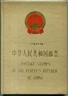 VR CHINA - Jahrbuch 1989 ** (ohne Dauermarken, Wie Verausgabt) -- Mnh Year Book (T.133-145, J.157-165, R.25) - Années Complètes