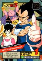 Carte 649 Dragon Ball Z Carddass 1996 Power Level Fr Le Grand Combat DBZ Boo Videl Son Goku Vegeta - Dragonball Z