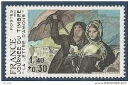 "FR YT 2124 "" Journée Du Timbre "" 1981 Neuf** - Unused Stamps"