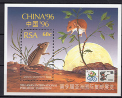1996 - SOUTH AFRICA-  Mi. Nr. BL42 - NH - (UP121.9) - Sud Africa (1961-...)