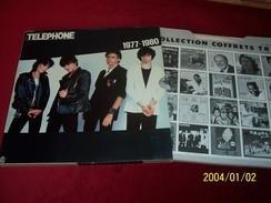 LOT 68 / 33 TOURS + COFFRET  PETIT PRIX VENDUE EN 1 LOTS °  TELEPHONE  COFFRET  / DESSINS ANIMES / ELVIS - Complete Collections