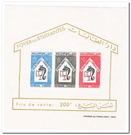 Tunesië 1965, Postfris MNH, Student Services ( Imperf. ) - Tunesië (1956-...)