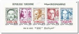 Tunesië 1974, Postfris MNH, 40 Years Neo-Destur Party In Tunisia - Tunesië (1956-...)