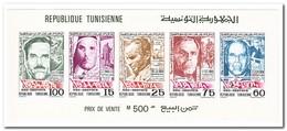 Tunesië 1974, Postfris MNH, 40 Years Neo-Destur Party In Tunisia ( Imperf. ) - Tunesië (1956-...)