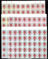 Man Timbres-taxe YT N° 1/8 En Blocs De 30 Timbres Neufs ** MNH. TB. A Saisir! - Isle Of Man