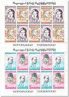 Tunesië 1984, Postfris MNH, 50 Years Of Socialist Destur Party ( Imperf ) - Tunesië (1956-...)