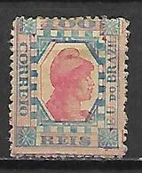 BRESIL    -   1891.   Y&T N° 77 (*) - Ongebruikt