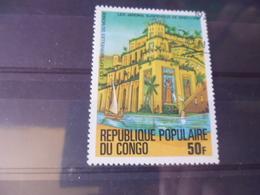 CONGO YVERT  N°506 - Congo - Brazzaville