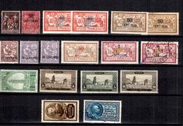 Maroc Belle Petite Collection D'anciens 1891/1935. Bonnes Valeurs. B/TB. A Saisir! - Morocco (1891-1956)