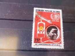 CONGO YVERT  N°852 - Congo - Brazzaville
