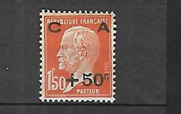 France  Caisse D' Amortissement 1927     Cat Yt N°  248  ,  N*  MLH - France