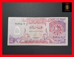 Qatar  5 Riyals  1980  P. 8 A  VF TEAR - Qatar
