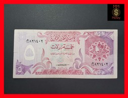 Qatar  5 Riyals  1980  P. 8 B  VF TEAR - Qatar