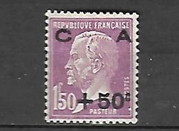 France  Caisse D' Amortissement 1928     Cat Yt N°  251  ,  N*  MLH - France