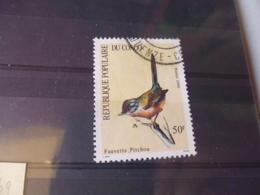 CONGO YVERT  N°869 - Congo - Brazzaville