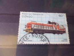 CONGO YVERT  N°888 H - Congo - Brazzaville