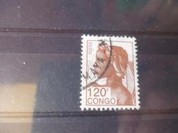 CONGO YVERT  N°895 - Congo - Brazzaville