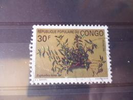CONGO YVERT  N°898 - Congo - Brazzaville