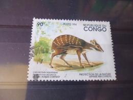 CONGO YVERT  N°995 - Congo - Brazzaville