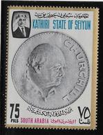 Kathiri N°118 - Neufs ** Sans Charnière - TB - Stamps