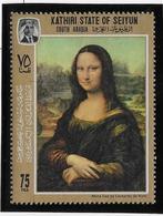Kathiri N°117 La Joconde - Neufs ** Sans Charnière - TB - Timbres