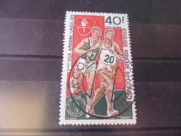 CONGO YVERT  N°PA 182 - Congo - Brazzaville