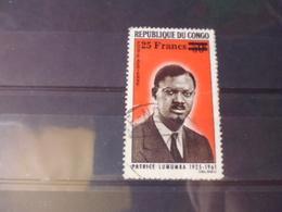 CONGO YVERT  N°PA 31 - Congo - Brazzaville
