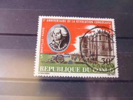 CONGO YVERT  N°PA 42 - Congo - Brazzaville