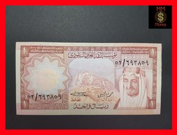 Saudi Arabia   1 Riyal  1976  P. 16  XF - Arabie Saoudite