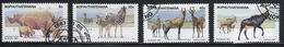 Bophuthatswana Set Of Stamps Celebrating Planesberg Nature Reserve  From 1983. - Bophuthatswana
