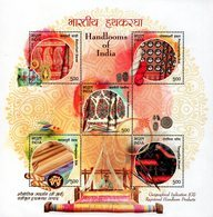 India - 2018 - Handlooms Of India - Mint Souvenir Sheet - Inde