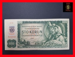 Slovakia  100 Korun  1993  P. 17 VF+ - Slowakije