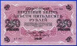 250 ROUBLES BILLET EMPIRE RUSSE MONNAIE PAPIER EUROPE BANQUE RUSSIE - TYPE 1917 N° 361 - Serbon63 - Russia