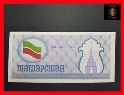 Tatarstan  100 Rubles  1991 P. 5 A UNC - Tatarstan